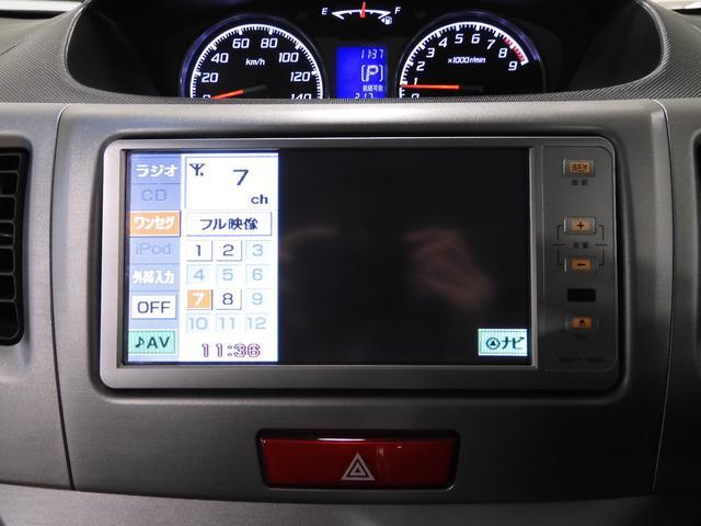 純正SDナビゲーション&ワンセグTV装備で遠出も安心してドライブが楽しめます♪