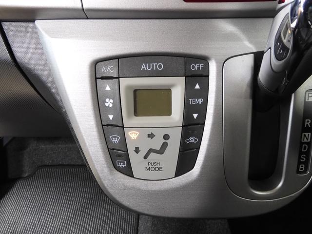 オートエアコンでいつでも快適な空調を実現します。