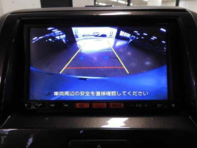 Xアイドリングストップ パワースライドドア ワンオーナー(9枚目)