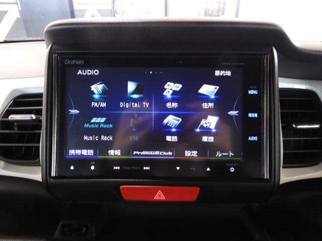 純正メモリーナビゲーション&フルセグTV装備で遠出も安心してドライブが楽しめます♪