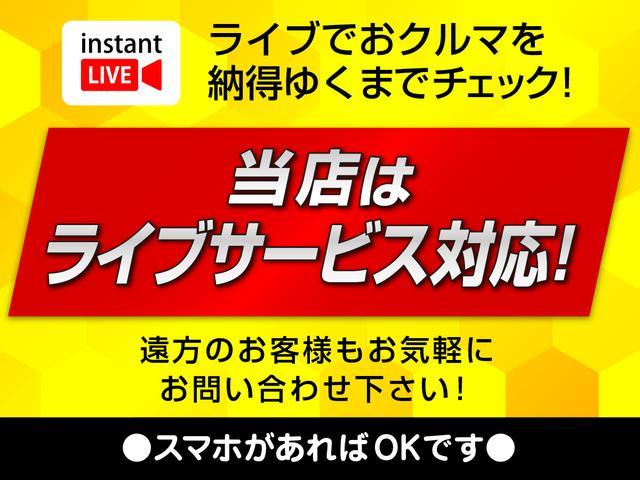 ライブシステム導入!専用アプリ等不要で簡単に接続できます。お車の詳細をライブでご案内します。詳しくは当社ホームページhttps://www.kuranosuke-fukui.comをご覧ください。