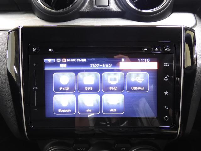 メーカーオプション7インチ大画面メモリーナビ&フルセグTV&DVD&ブルートゥース再生可☆エンターテインメント充実!「全方位モニター」ボタンひとつで映像を切り替え。3つの視点を選べます☆