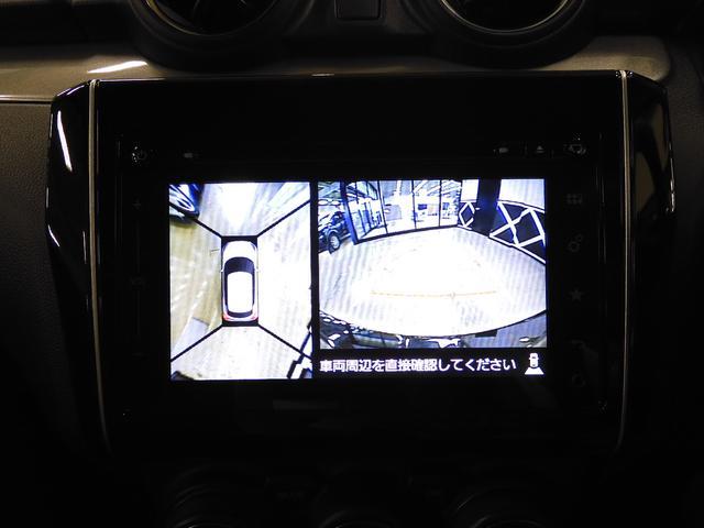 駐車時には、全方位モニターで視界をサポート。全方位モニターボタンでさまざまな視点に切り替えることができます♪