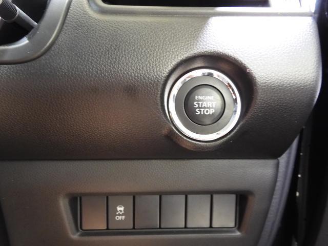 エンジンスタートもドアロックもスイッチを押すだけ、キーレスプッシュスタートシステム★キーを取り出さなくても、ドアの施錠・解錠、エンジン始動がワンプッシュで行なえるシステムです♪