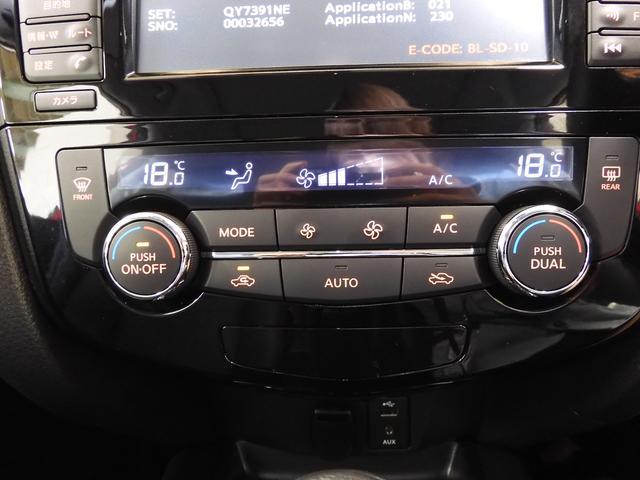 20XブラクエクストリーマXエマージェンシブレーキP クルコン エマージェンシーブレーキ オートライト&LEDヘッドランプ ワンオーナー 純正17インチアルミ シートヒーター パワーバックドア アラウンドビューモニター 純正SDナビ・フルセグTV(10枚目)