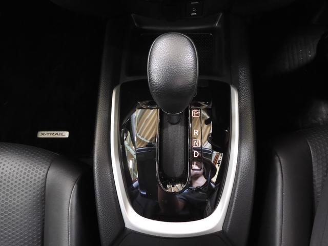 20XブラクエクストリーマXエマージェンシブレーキP クルコン エマージェンシーブレーキ オートライト&LEDヘッドランプ ワンオーナー 純正17インチアルミ シートヒーター パワーバックドア アラウンドビューモニター 純正SDナビ・フルセグTV(11枚目)