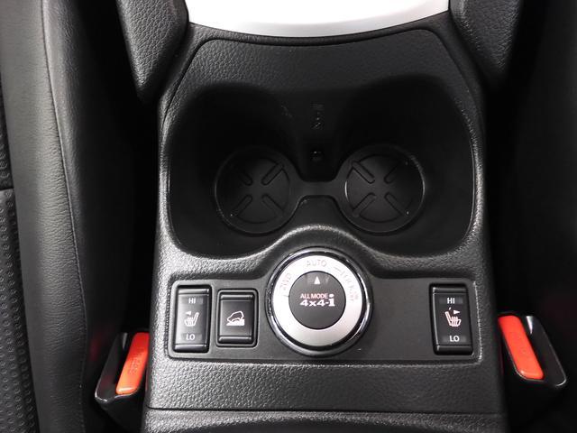 20XブラクエクストリーマXエマージェンシブレーキP クルコン エマージェンシーブレーキ オートライト&LEDヘッドランプ ワンオーナー 純正17インチアルミ シートヒーター パワーバックドア アラウンドビューモニター 純正SDナビ・フルセグTV(12枚目)
