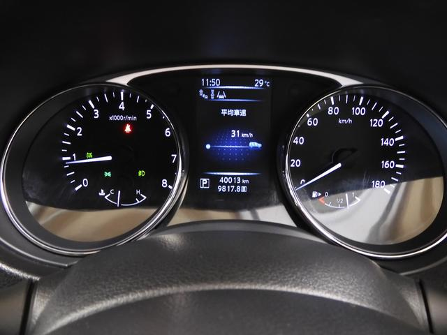 20XブラクエクストリーマXエマージェンシブレーキP クルコン エマージェンシーブレーキ オートライト&LEDヘッドランプ ワンオーナー 純正17インチアルミ シートヒーター パワーバックドア アラウンドビューモニター 純正SDナビ・フルセグTV(14枚目)