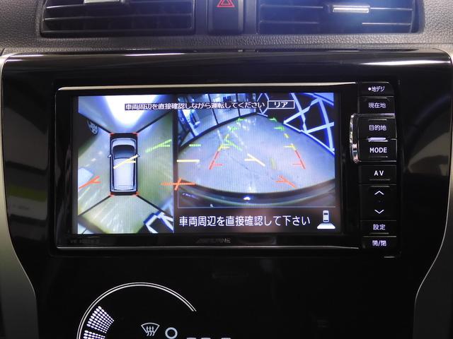 社外メモリーナビゲーション&フルセグTV装備で遠出も安心してドライブが楽しめます♪駐車時には、アラウンドビューモニターで視界をサポートします。