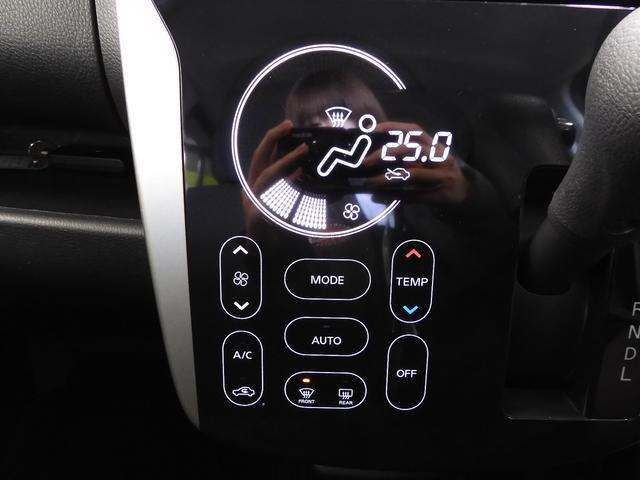 タッチパネル式オートエアコン☆深みのあるピアノブラック調で、タブレット端末のようなタッチパネル式を採用!大型のタッチスイッチと高輝度の白色照明により、視認性と操作性を高めています。