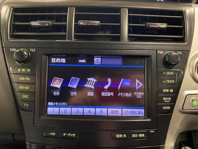 純正HDDナビ&フルセグTV&バックカメラ装備です♪遠出も安心してドライブが楽しめます♪