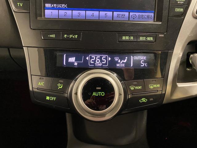 フルオートエアコンでいつでも快適な空調を実現します。