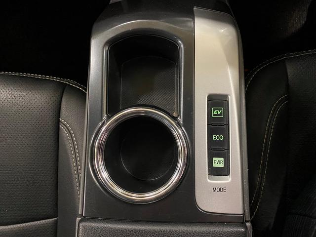 エコモード(エアコンの消費電力などを省エネ化し、エコ運転をサポート!)・EVモード(深夜などエンジン音が気になるときなど排出ガスを抑えたいときに便利です!)