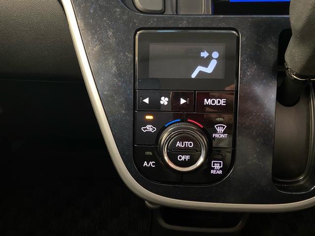 カスタム RS ハイパー LEDヘッドライト スマートキー&プッシュスタート エコアイドル 純正15インチアルミ(10枚目)