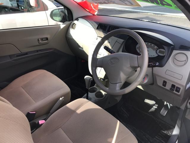 X 軽自動車 4WD シャンパンゴールドメタリック AT(6枚目)