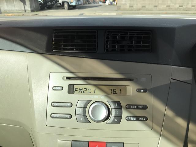 X 軽自動車 4WD シャンパンゴールドメタリック AT(14枚目)