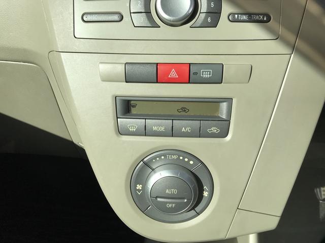 X 軽自動車 4WD シャンパンゴールドメタリック AT(15枚目)