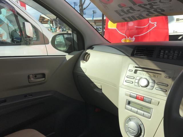 X 軽自動車 4WD シャンパンゴールドメタリック AT(17枚目)