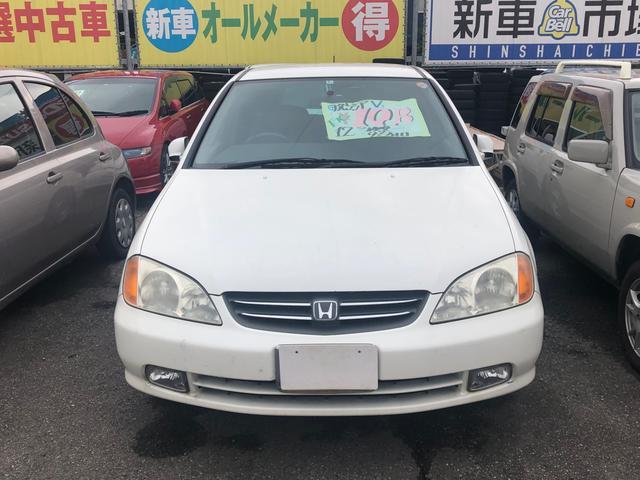 「ホンダ」「アヴァンシア」「ミニバン・ワンボックス」「福井県」の中古車2