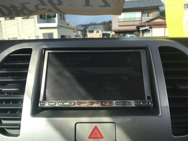 E FOUR ショコラティエ 軽自動車 4WD ベンチシート(17枚目)