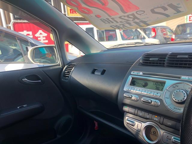 「ホンダ」「フィット」「コンパクトカー」「福井県」の中古車23