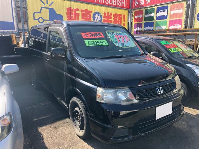 「ホンダ」「ステップワゴン」「ミニバン・ワンボックス」「福井県」の中古車2