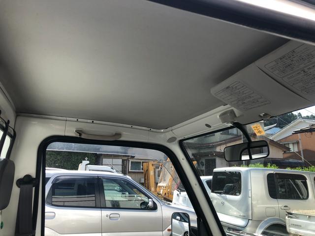「スバル」「サンバートラック」「トラック」「福井県」の中古車11