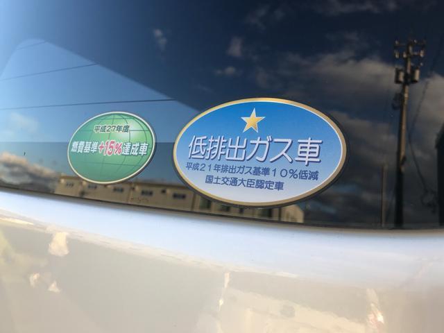 「トヨタ」「ハイエース」「その他」「福井県」の中古車6