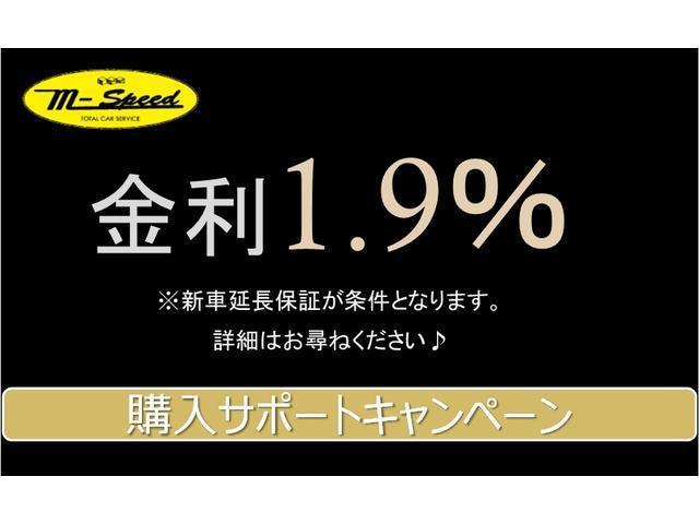 「トヨタ」「ハイエース」「その他」「福井県」の中古車3