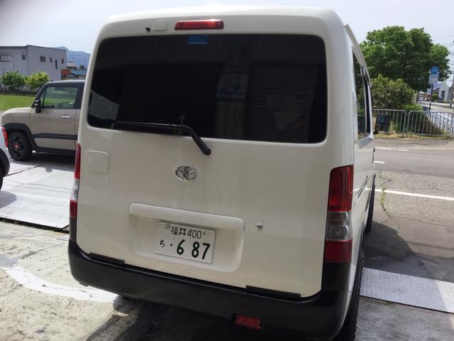 「トヨタ」「タウンエースバン」「その他」「福井県」の中古車8