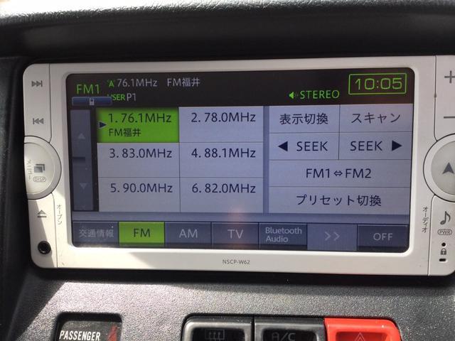 「トヨタ」「タウンエースバン」「その他」「福井県」の中古車22