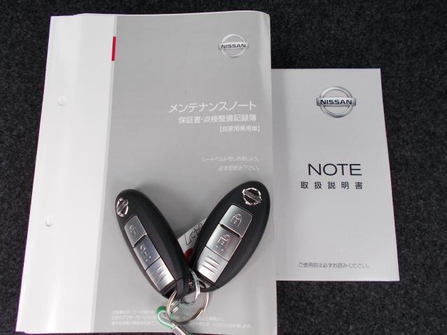 日産 ノート X Vセレ+セーフティ メモリーフルセグナビ