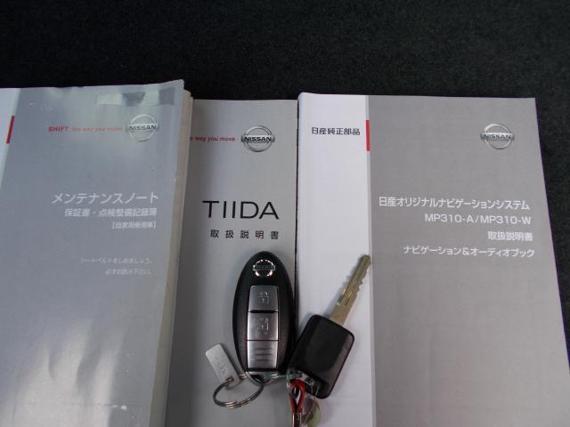 日産 ティーダ 15M メモリーワンセグナビ バックカメラ