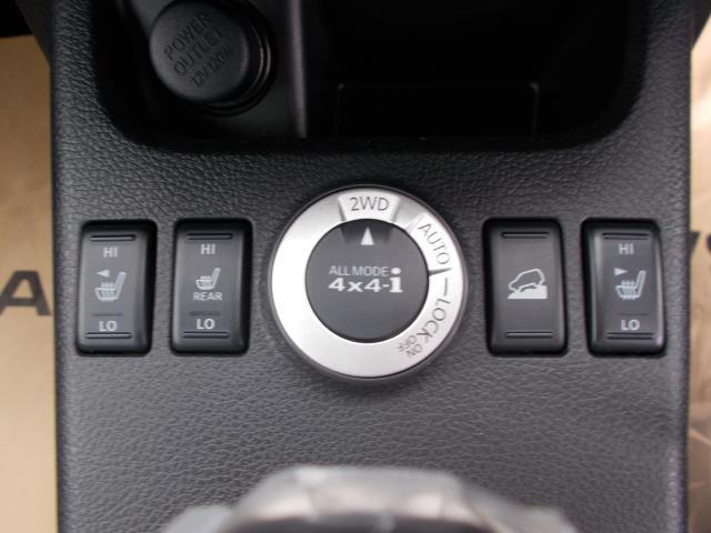 20Xtt 《4WD》(6枚目)