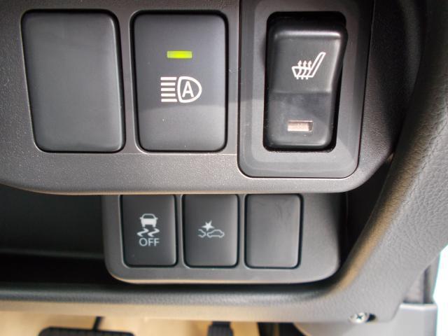 ハイウェイスターX 《4WD》(8枚目)