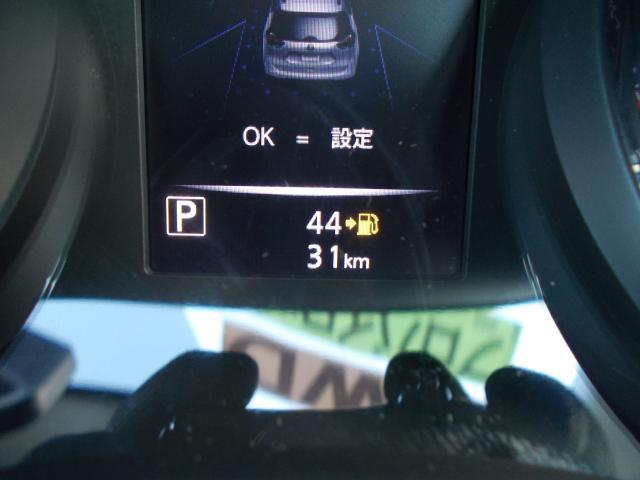 20Xi 《4WD》(3枚目)