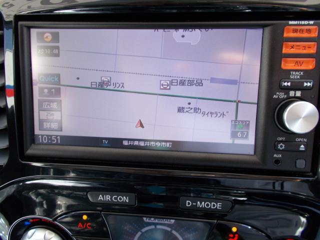 15RX Vセレクション(4枚目)