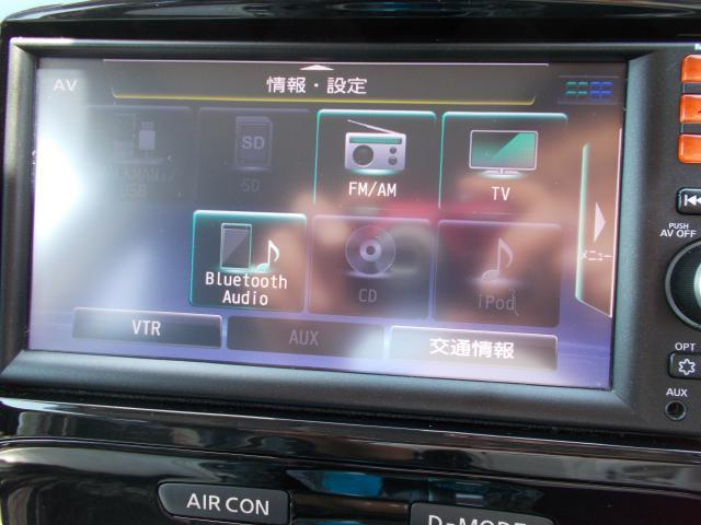 15RX Vセレクション(5枚目)