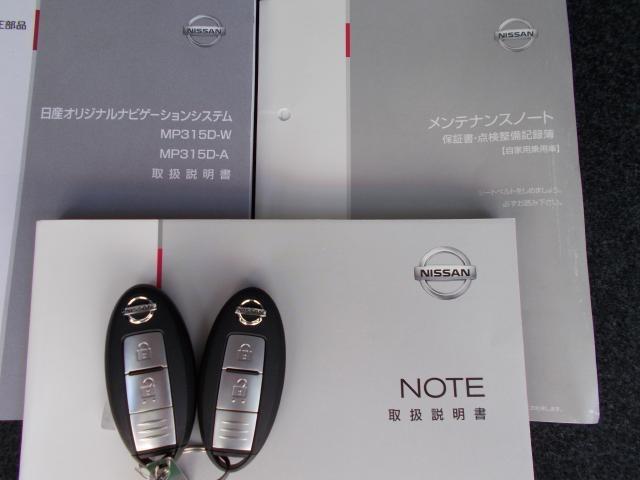 ニスモ S 5MT(19枚目)
