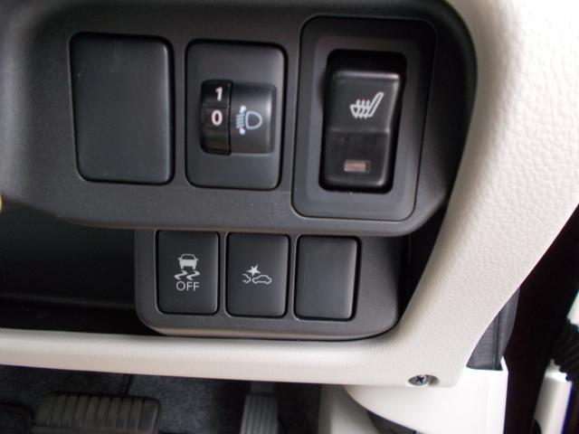 X 4WD 衝突軽減ブレーキ(8枚目)