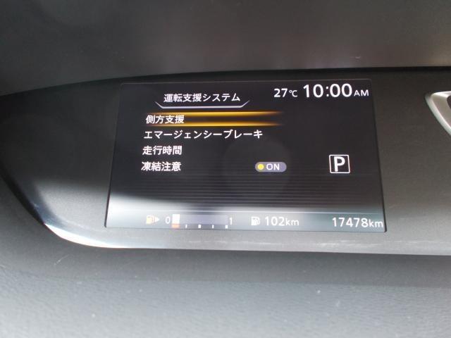 ハイウェイスター 【 衝突軽減ブレーキ 有 】(3枚目)
