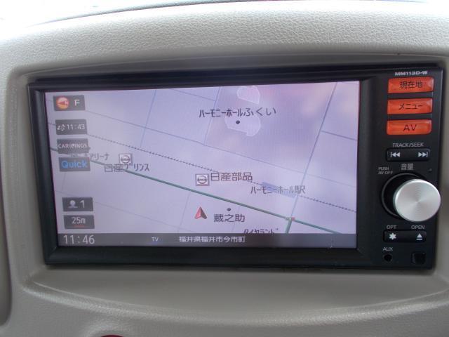 15X 【メモリーフルセグナビ・ETC】(4枚目)