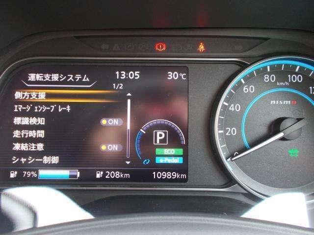 「日産」「リーフ」「コンパクトカー」「福井県」の中古車3