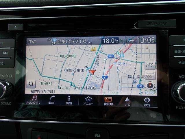 「日産」「リーフ」「コンパクトカー」「福井県」の中古車4