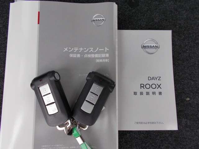 660 X Vセレクション 両側オートスライドドア アラウンドビュー(19枚目)