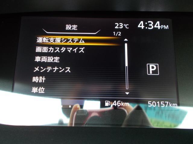 2.0 ハイウェイスター 衝突軽減ブレーキ(3枚目)