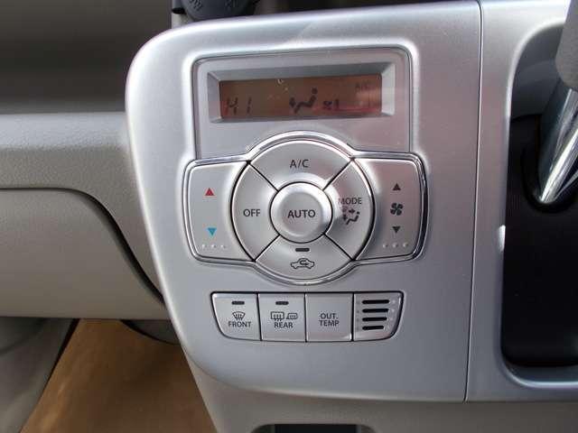 シンプルなデザインで使いやすいオートエアコン☆