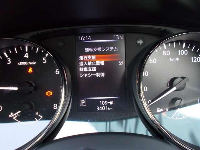 2.0 20X 3列車 4WD 衝突軽減ブレーキ(5枚目)