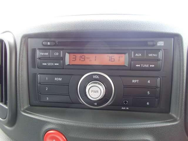 1.5 15X Mセレクション CDラジオ付(6枚目)