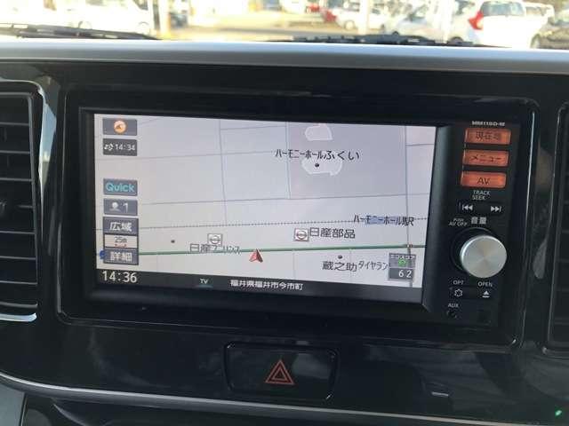 660 ハイウェイスターX Vセレクション フルセグナビ(4枚目)